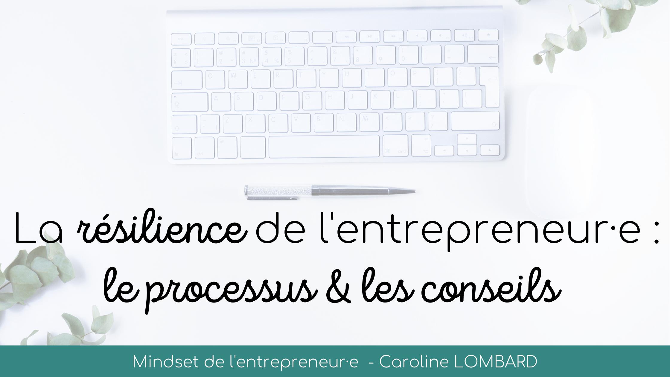 resilience-entrepreneur